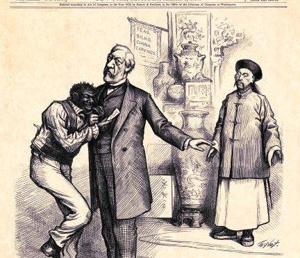 """Civilization of Blaine"" 1879"